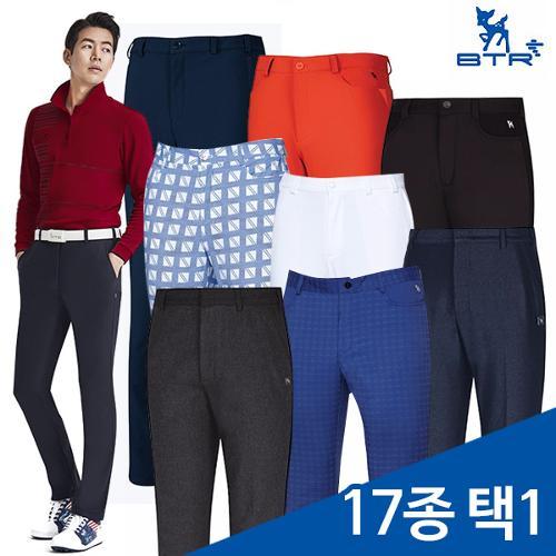 [BTR] 편안한 착용감! 실용만점 F/W 골프팬츠 모음!★2만원대~★