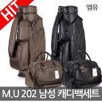 MU 엠유스포츠 202 남성 캐디백세트 2종택1