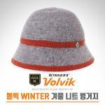 [특별한정F/W-겨울용]볼빅 골프正品 VAEFCP05 울80%원단 겨울 니트 벙거지 여성용 모자