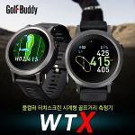 [타이틀리스트 볼+볼마커 증정]골프버디 풀컬러 시계형 골프 거리측정기 WTX