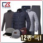 커터앤벅 남성 최고급 겨울 방한 골프웨어/용품 12종 택1