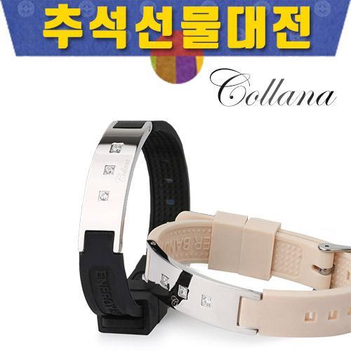 [추석선물대전]4IN1 게르마늄 시계형 건강팔찌 쥬피터 에스티나