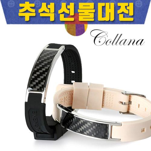 [추석선물대전]4IN1 게르마늄 시계형 건강팔찌 플루토 스웨이드