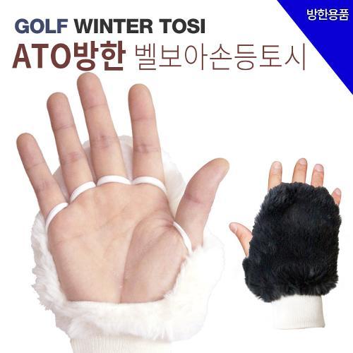 [BARO] ATO 방한용 벨보아 골프 손등토시/오른손착용