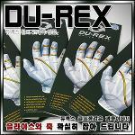 [듀렉스] DU-REX 매치 플러스 골프장갑[정품][반양피]