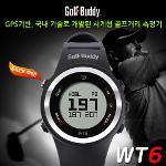 [골프모드퀵버튼]골프버디 GPS 시계형 골프 거리측정기 WT6