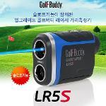 골프버디 레이저 LR5S 망원경형 골프거리측정기 GPS