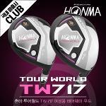 [직수입정품-A/S가능]혼마 골프正品 TOUR WORLD TW717 3스타 ★★★ 일본산 여성용 페어웨이우드