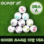 [팬텀 GOKER] 고커 2피스 A등급 로스트볼/골프공 10알 1세트_213494