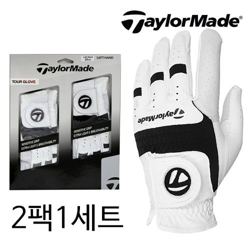 (2장1세트) 테일러메이드코리아 정품 투어 합피 골프장갑/골프용품