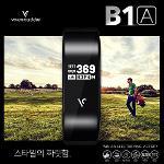 보이스캐디 B1A 밴드 시계형 거리측정기(생활방수)