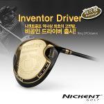 [니켄트 골프 정품]인벤터 비공인 고반발 드라이버[반발계수 0.87][남성]