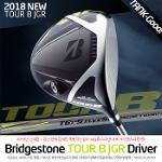 (18 NEW) 브리지스톤 정품 TOUR B JGR 남성 드라이버(골프모자,골프볼 증정)
