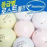 [로스트볼] 파이즈 PHYZ 4피스 B급 10알 /비재생 골프공