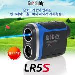골프버디 레이저 LR5S 망원경형 골프거리측정기 GPS[슬로프기능/핀모드/스캔모드/경사보정거리]