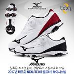 미즈노 정품 2107년 신상품 NEXLITE N2 남성용 골프화(보아시스템)