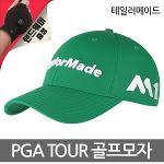 테일러메이드 PGA TOUR 골프모자 2종택1
