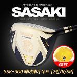 사은품증정/2017 사사키 SSK 300 페어웨이 우드