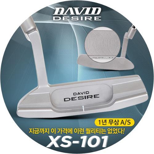 [주말단3일,앵콜!][블랙골프데이] 데이비드 XS-101 블레이드 퍼터