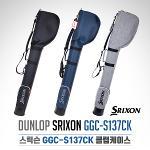 [2017년신상품]던롭 스릭슨 GGC-S137CK 클럽케이스 하드케이스 하프백-6인치