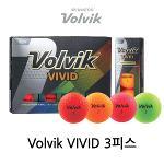 볼빅 VIVID 비비드 무광 3피스 레인보우 골프공