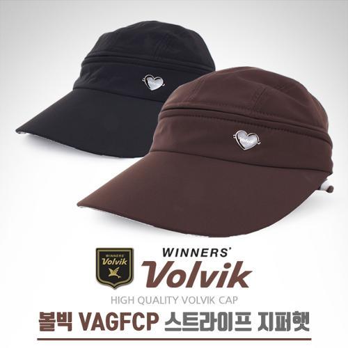 [2018년신제품]볼빅 VAGFCP 스트라이퍼 지퍼햇 여성용 와이드챙 골프모자