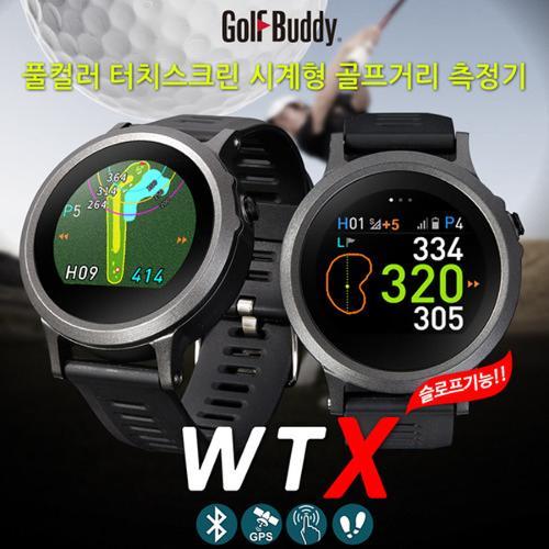 [주말단3일,앵콜!][블랙골프데이] [스마트폰블루투스가능]골프버디 풀컬러 터치스크린 WTX 시계형 거리측정기