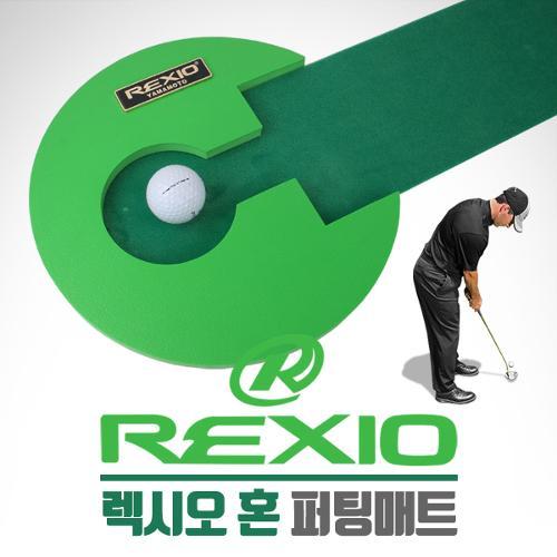 [길이170cmX폭14cm]REXIO 렉시오정품 혼 퍼팅매트(선물용박스포장)
