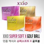 [2017년신제품-日本産]던롭 젝시오正品 SUPER SOFT X 슈퍼소프트X 3피스 골프볼-4색칼라