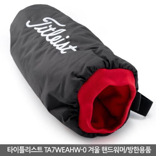 타이틀리스트 2019 TA7WEAHW-0 핸드워머/겨울골프용품