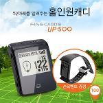 [GPS판매1위]파인캐디 UP500/M300/T4 GPS 거리측정기+손목밴드(인공지능홀인식)