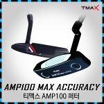 퍼터 AMP100 정교한 퍼팅 남성용 여성용 골프채