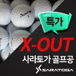 ★HOT한정수량★ 사라토가 X-OUT 화이트 골프공 10알