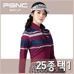 [2017년 신상품 초특가 세일] PGNC GOLF 여성 최고급 국내생산 기능성 카라 긴팔티셔츠 25종 택1