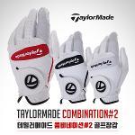 [2017년하반기신상]테일러메이드 콤비네이션#2 COMBINATION #2 천연양피 골프장갑