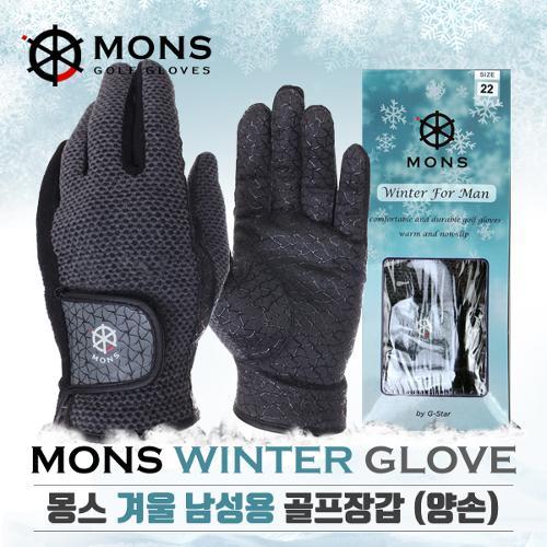 [2018년형]지스타 몽스 MONS 니트/라이크라 겨울용 방한 남성용 양손장갑-1SET