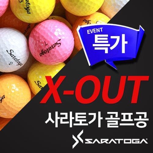★HOT한정수량★ 사라토가 X-OUT 컬러 골프공 30알 (색상임의혼합)