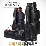 [마루망 코리아 정품]마제스티 MJ R-71 프리미엄 캐디백 세트[남성]
