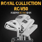 로얄컬렉션 정품 V-40 V-50 풀세트/남성용/여성용