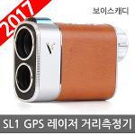 보이스캐디 SL1 GPS 레이저 하이브리드 골프 거리측정기