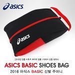 [한정판특가]ASICS 아식스 BASIC 신발 주머니 가방