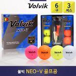 [볼빅] 2018 NEO-V 네오브이 3피스 골프공 골프볼(하프더즌/6구)(자석티포함)