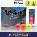 [볼빅] 2018 NEO-V 네오브이 3피스 골프공 골프볼(1더즌/12구)