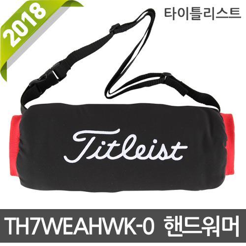 2018 타이틀리스트 TA7WEAHW-0 겨울용 핸드워머