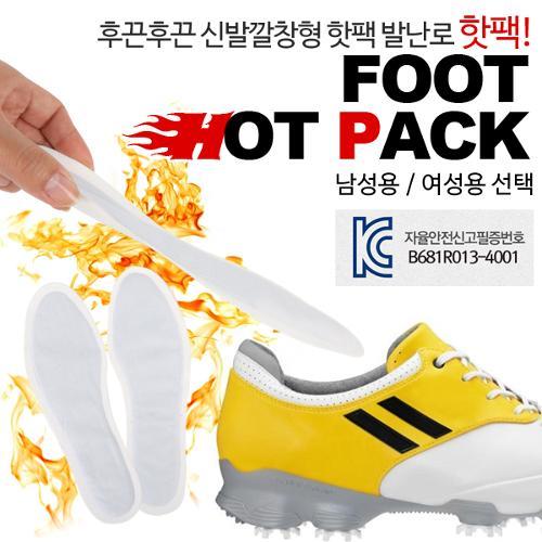 [KAXIYA] 후끈후끈 신발깔창형 발난로 풋핫팩