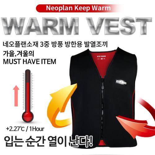 [KAXIYA] 네오플랜소재 3중 방풍 방한용 발열조끼