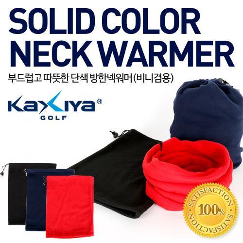 [KAXIYA] 부드럽고 따뜻한 단색 방한넥워머(비니겸용)