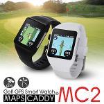 [2018년형-풀컬러LCD]맵스캐디 MC2 풀칼라 터치스크린/홀자동인식/고저차표시 시계형 GPS