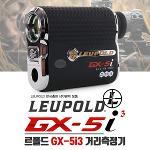 [세계유일-클럽셀렉터/기온고도보정TGR]LEUPOLD 르폴드 엠팩정품 GX-5i3 3세대핀헌터/0.1m정밀측정 GPS 거리측정기