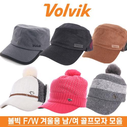 볼빅 VAFF 겨울용 남/여 골프모자 8종 택1